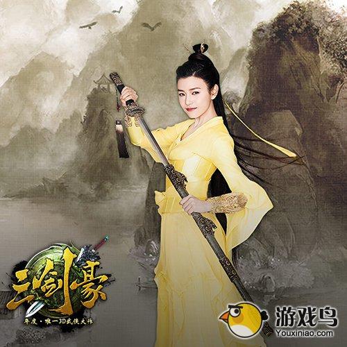 《三剑豪》代言人陈妍希古装写真今日发布图片4