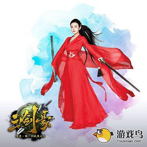 《三剑豪》代言人陈妍希古装写真今日发布图片2