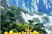 手游《怪物追猎者》 宣传视频正式公开[多图]