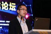 中国游戏产业年会游族陈礼标 IP将成为核心[图]