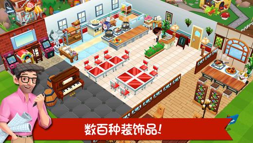 餐厅物语2图1:
