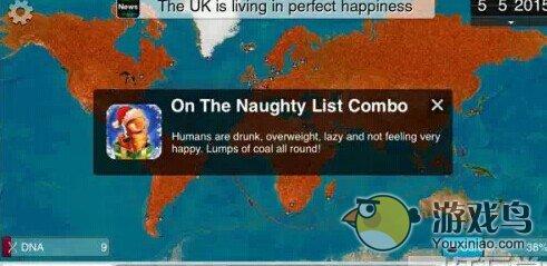 瘟疫公司圣诞更新内容 幸福病毒感染全世界[多图]图片1