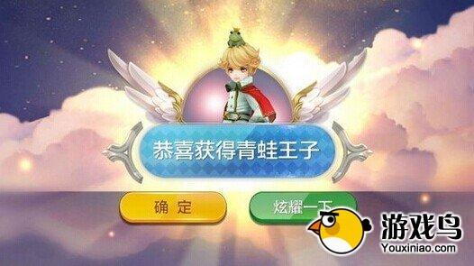 天天风之旅青蛙王子刷金币完美组合搭配[多图]图片1