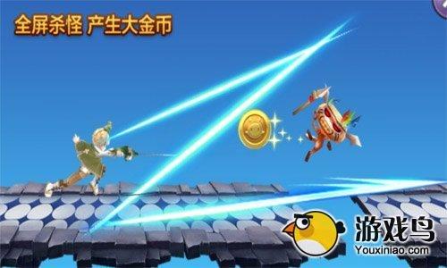 天天风之旅青蛙王子刷金币完美组合搭配[多图]图片2