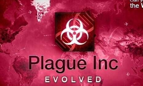 瘟疫公司僵尸模式中的儿歌叫什么?[图]