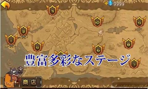 小光荣军团图2: