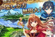 战略RPG《梦幻战岛》延期至明年正式上架[多图]