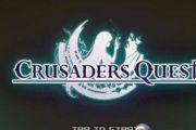 像素风RPG游戏《十字军的远征》内容介绍[多图]
