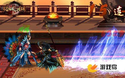 《格斗江湖》狂枪跨服战秘籍 助你快速胜利[多图]图片4