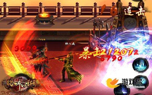 《格斗江湖》狂枪跨服战秘籍 助你快速胜利[多图]图片1