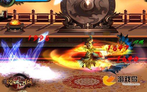 《格斗江湖》狂枪跨服战秘籍 助你快速胜利[多图]图片2