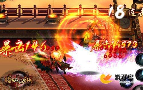 《格斗江湖》狂枪跨服战秘籍 助你快速胜利[多图]图片3