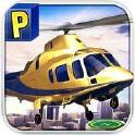 直升机停靠大挑战
