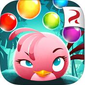 愤怒的小鸟:思黛拉泡泡