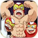 墨西哥摔跤巨星