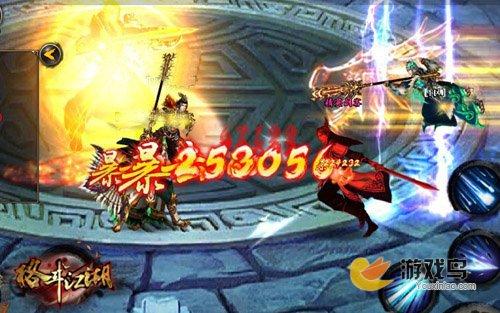 《格斗江湖》华山论剑进阶诀窍 秘籍大放送[多图]图片4