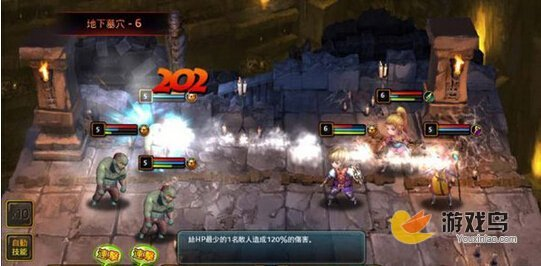 RPG手游《龙族骑士团》中文版上架双平台[视频][多图]图片3