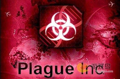 瘟疫公司严重性是什么 具体有什么作用[图]图片1