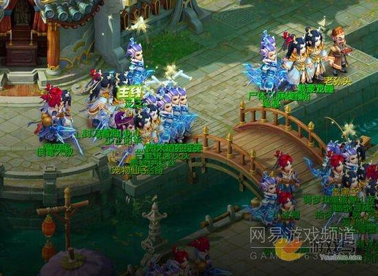 梦幻西游手游快速入门攻略 教你如何玩转[多图]图片3