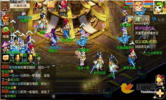 梦幻西游手游新手升级攻略快速到70级[图]图片1
