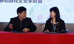 MGAS现场 MGEA签约中国网络版权维权联盟[多图]