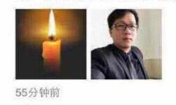 前浙江缔顺科技副总经理林旭逝世 年仅33岁[图]