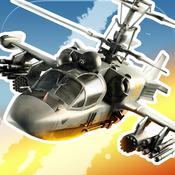 CHAOS直升机锦标赛