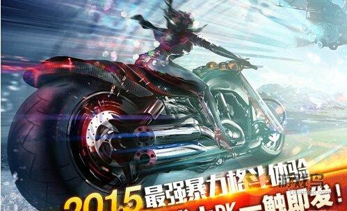 竞速类游戏《3D暴力摩托2》正式首发上线图片2
