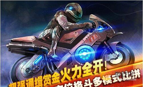 竞速类游戏《3D暴力摩托2》正式首发上线图片3