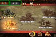 军师救我游戏战役系统介绍 战役系统攻略[多图]