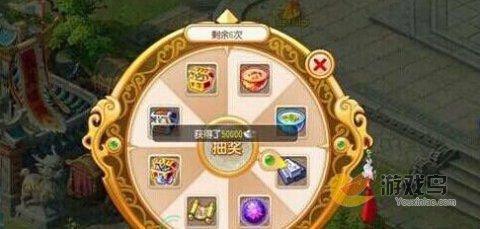 测试你的运气 梦幻西游手游版抽奖系统介绍[图]图片1