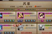 三国之刃灵兽获取攻略 灵兽系统玩法分享[图]
