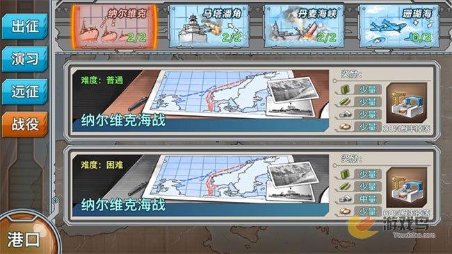战舰少女改造玩法介绍大幅提升实力[多图]图片4