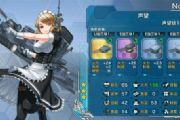 战舰少女电脑版下载安装图文教程[多图]