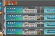战舰少女远征怎么玩 选择时间长度分析[图]