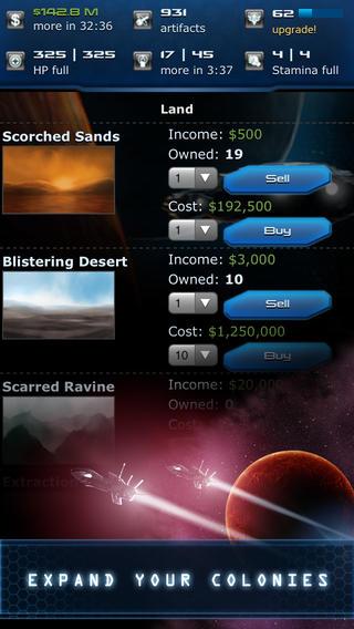 银河暗星系图4: