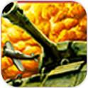 二战前线:突袭