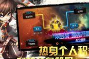 卡牌类游戏《大主宰》全新公会战玩法来袭[多图]