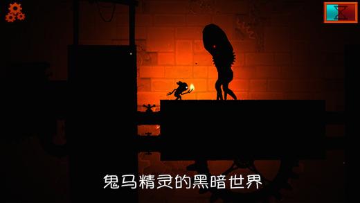 引火精灵:暗影重重图2: