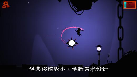 引火精灵:暗影重重图3:
