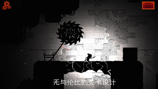 引火精灵:暗影重重图1: