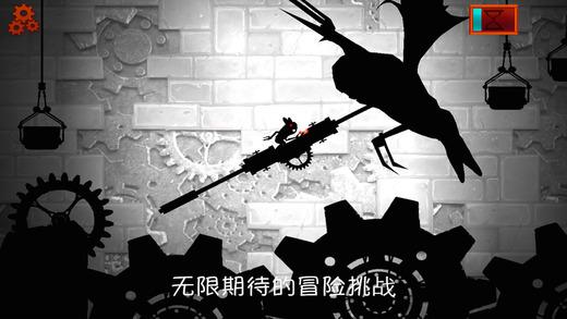引火精灵:暗影重重图4: