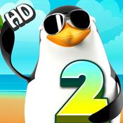 企鹅的假期2