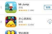 RPG手游《梦幻西游》AppStore免费榜第三[多图]