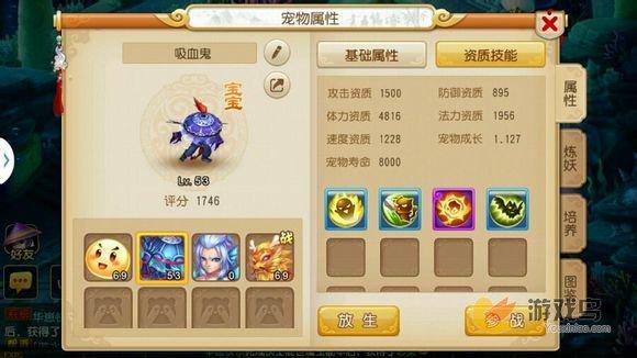 梦幻西游手游龙宫零元党玩家必看攻略[多图]图片3