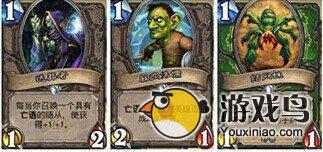 炉石传说秃鹫卡牌被削弱后的替身卡[图]图片1