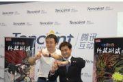 腾讯正式宣布将推出火影忍者移动版游戏[图]