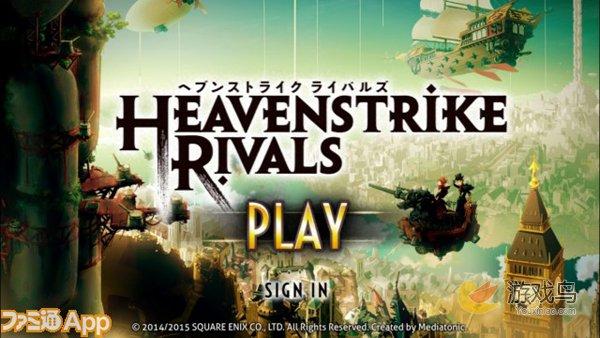 SE策略RPG新作《天堂决斗》开启事前登陆[多图]图片1