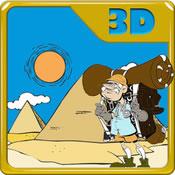 金字塔冒险3D