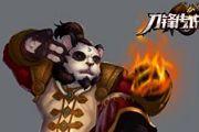 熊猫人强势来袭《刀锋传说》远程英雄曝光[多图]